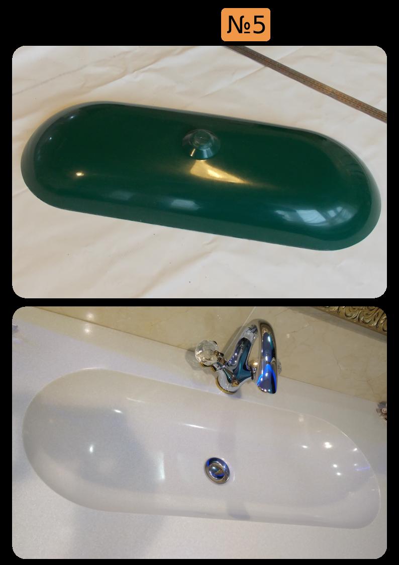 Мойка для ванной №5